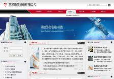 通讯设备公司网站网站建设