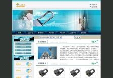 锁具生产企业网站网站建设