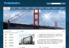 建筑<font color=red>材料</font>生产企业网站网站建设