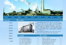 <font color=red>冶金</font>行业企业网站网站建设
