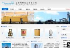 高科技化工企业网站网站案例