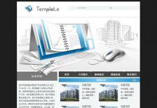 <font color=red>房地产</font>开发公司企业网站网站建设
