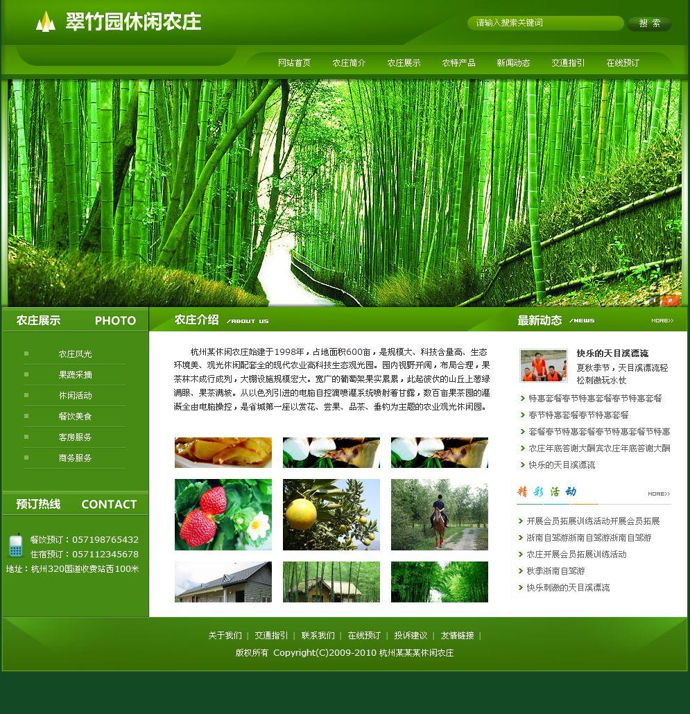 免费.net企业网站源码_免费源码网站_免费网站源码论坛 (https://www.oilcn.net.cn/) 网站运营 第1张