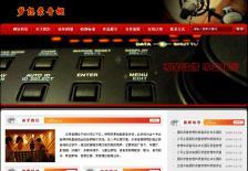 录音棚网站网站设计