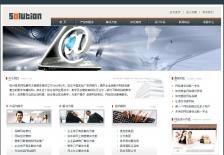 网站解决方案服务商网站网站设计