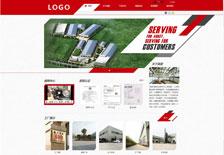 电子数码科技公司网站