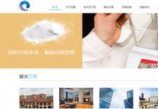 新能源材料公司双语网站